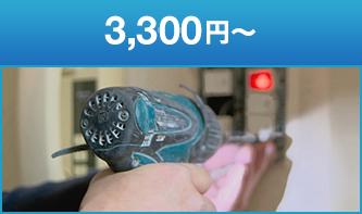 6,000円~